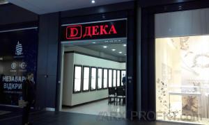 deka-1