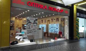 optyka-2